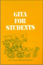 Gita for Students